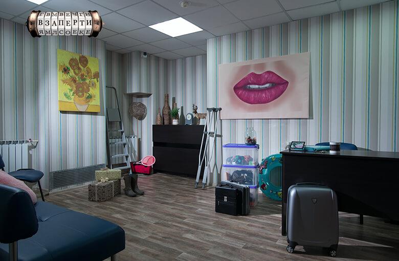 Фото квест кімнати Бюро знахідок в місті Київ