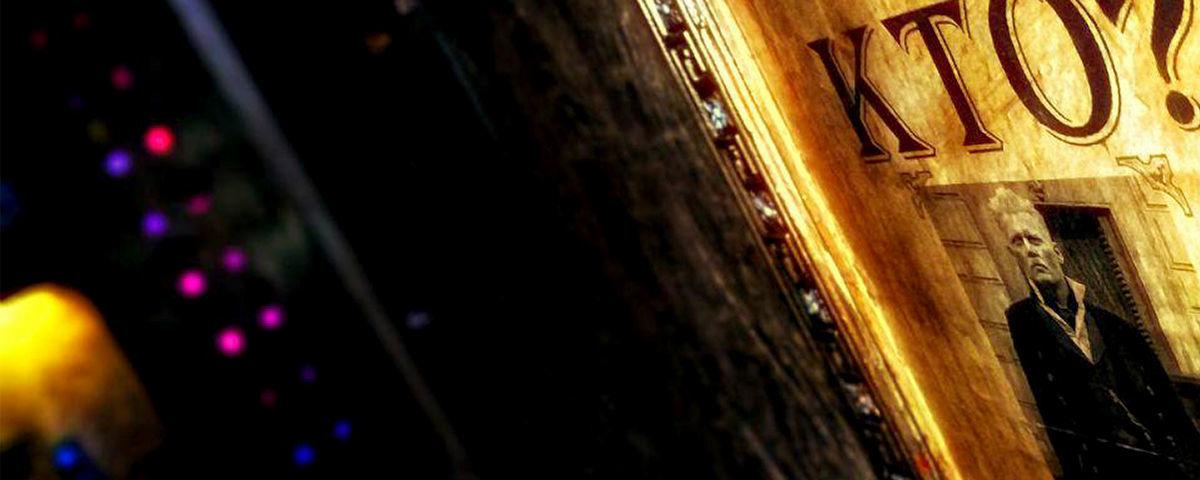 Фото квест комнаты Фантастические Животные в городе Харьков