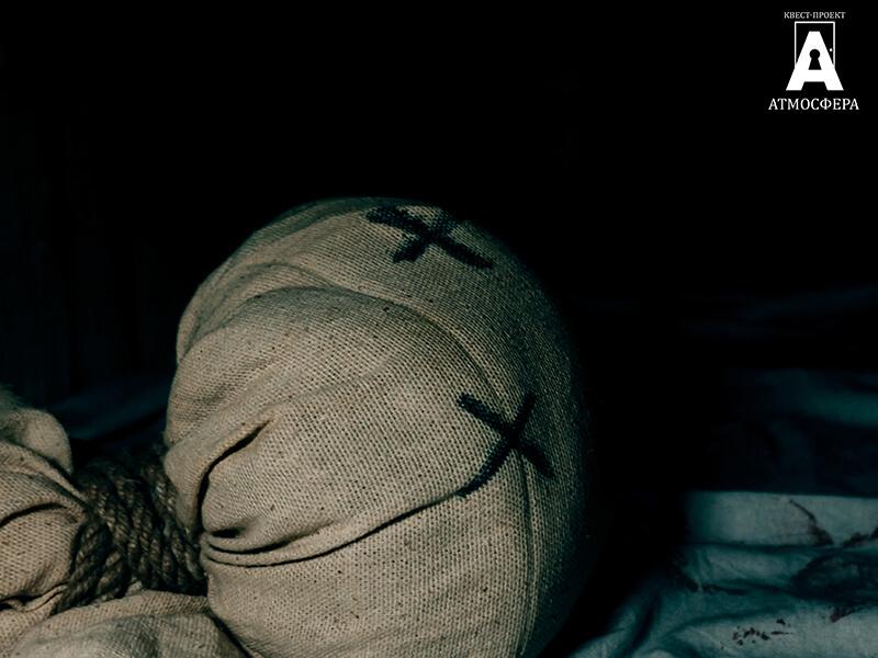 1 Фото квест комнаты Остров Проклятых в городе Харьков