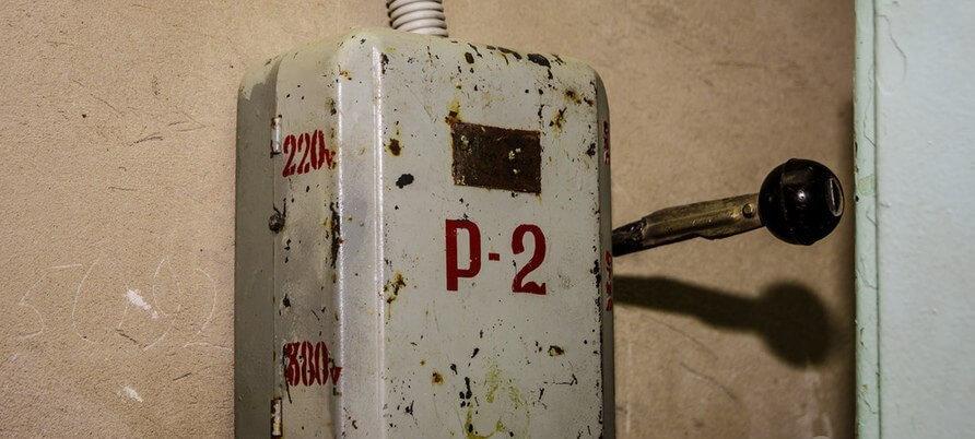 2 Фото квест комнаты Бункер Х в городе Черкассы