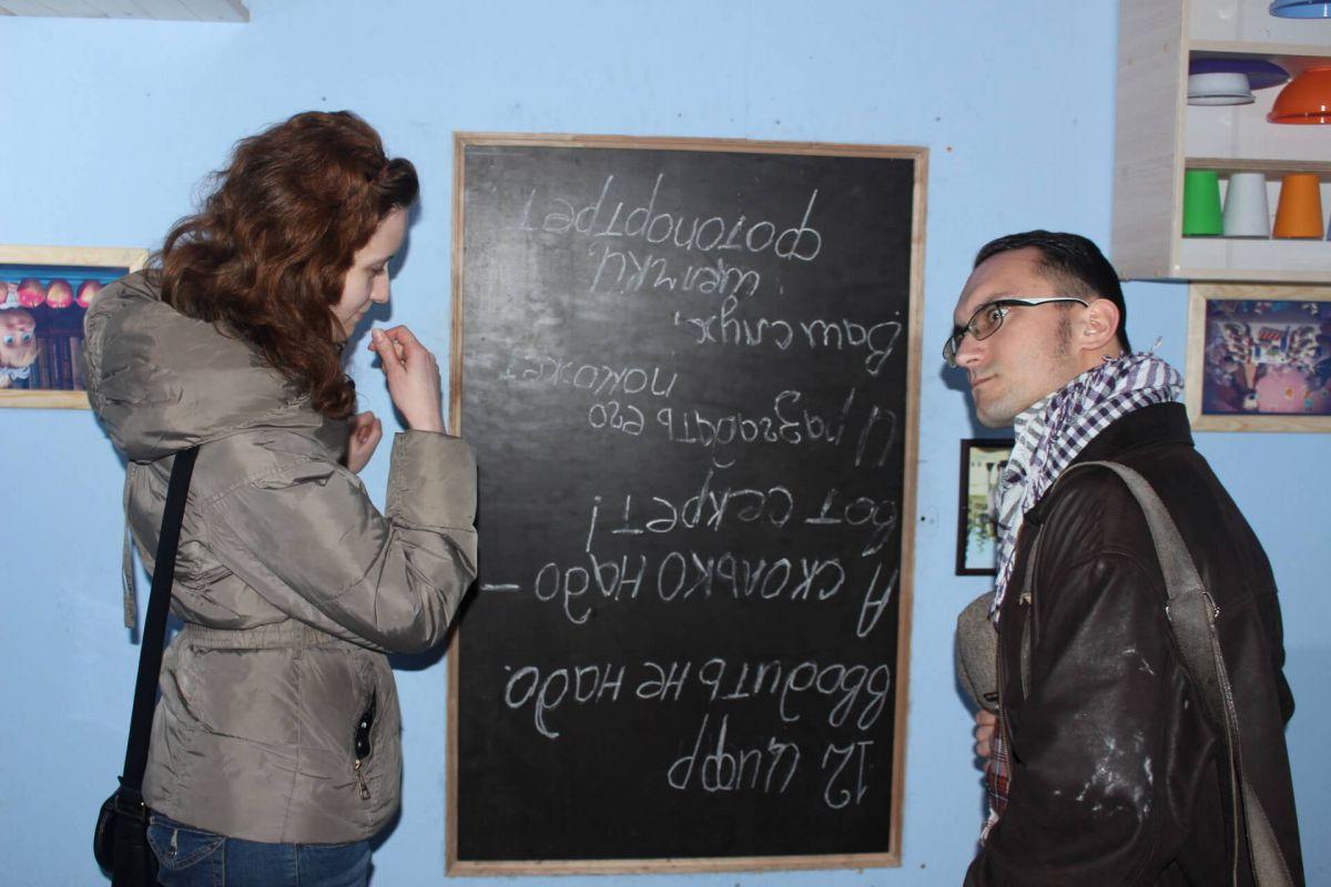 Фото квест комнаты 180 градусов в городе Киев