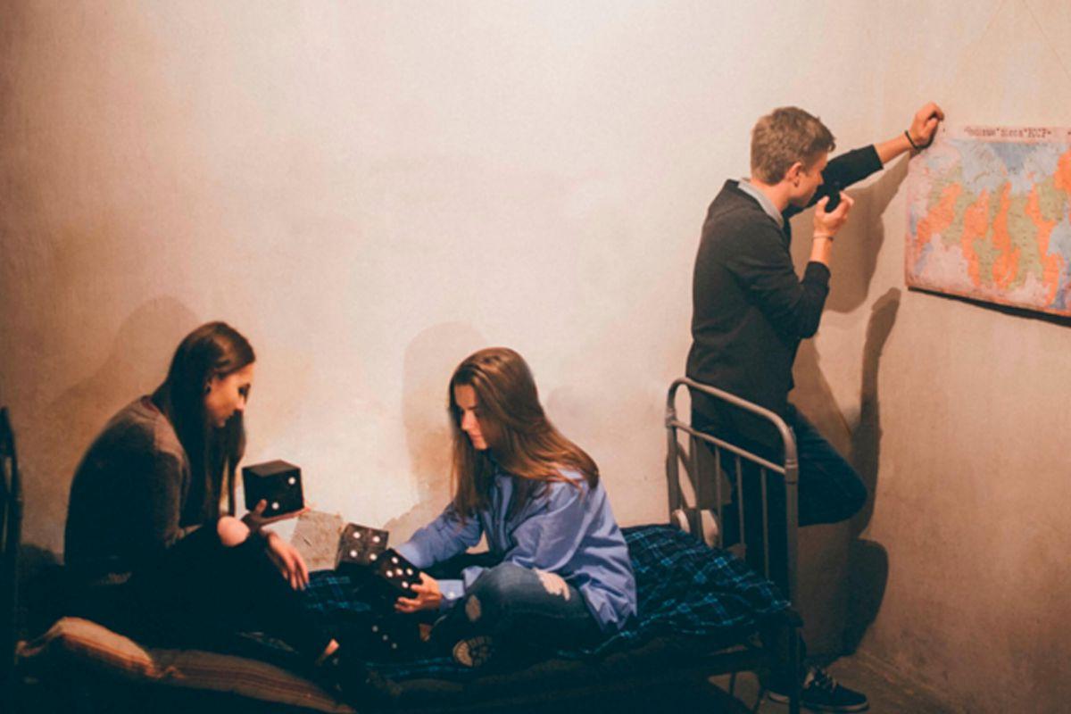 2 Фото квест комнаты Дело: Чикатило в городе Харьков