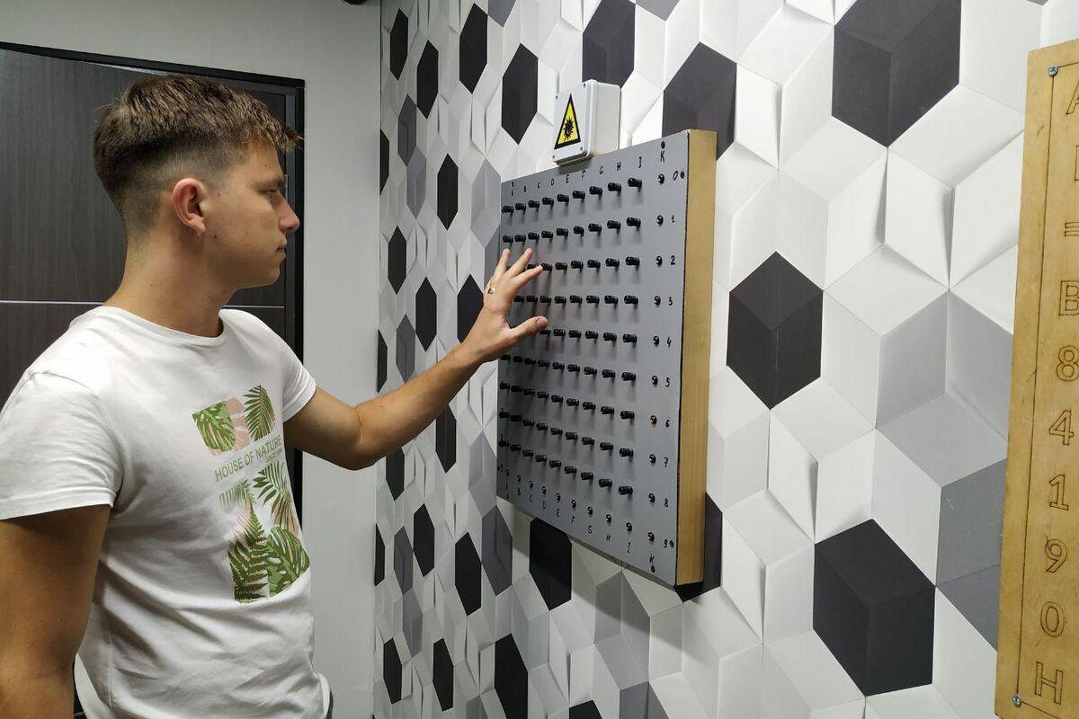 Картинка квест комнаты Миссия выполнима 2.0 в городе Киев