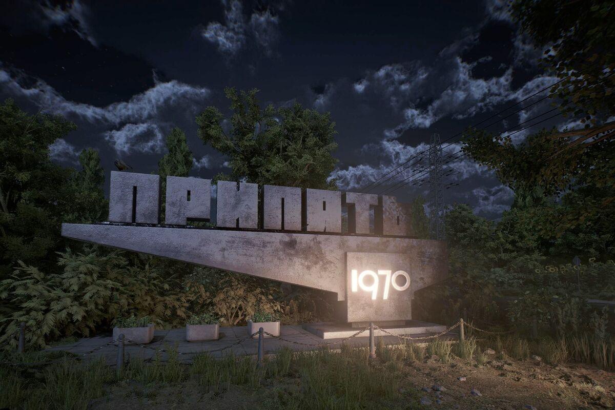 Картинка квест кімнати Chernobyl в городе Київ