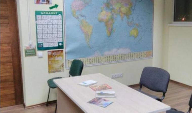 1 Фото квест комнаты Побег из класса в городе Киев