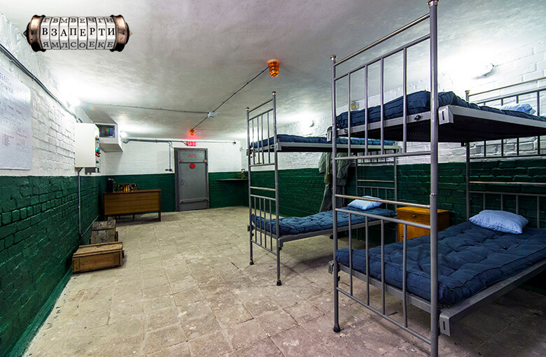 Фото квест комнаты Постапокалипсис в городе Киев