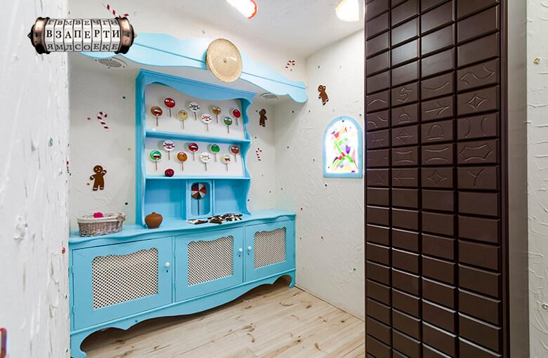 Фото квест кімнати Пряниковий будиночок в місті Київ