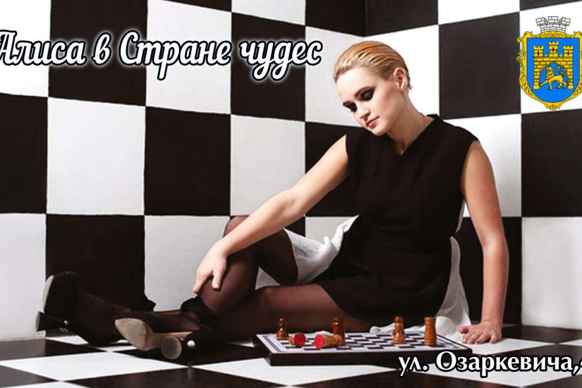 1 Фото квест кімнати Аліса в країні чудес в місті Львів