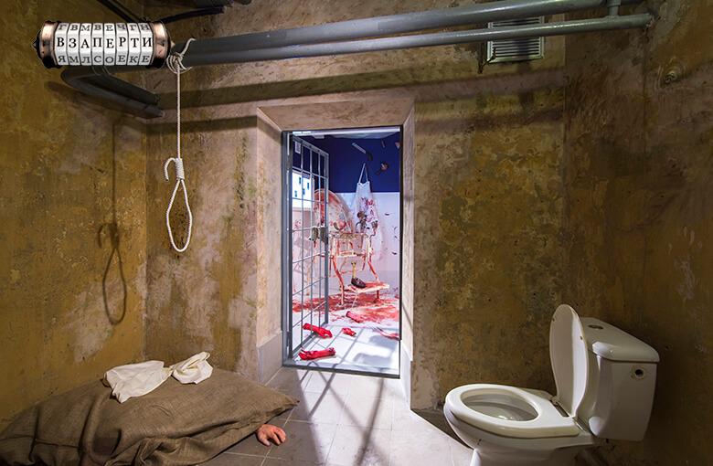 Фото квест комнаты Se7en в городе Киев