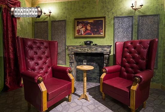 Картинка квест комнаты Матрица: путь избранного в городе Киев