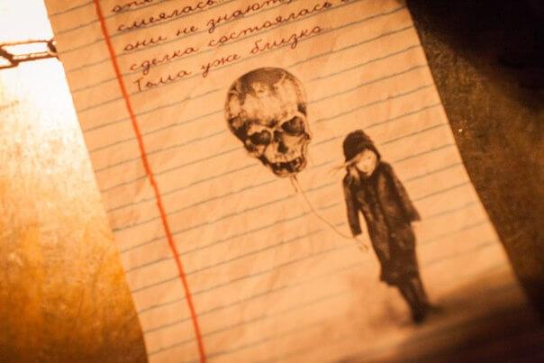 Картинка квест кімнати Silent hill в городе Дніпро