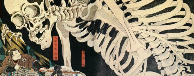 Картинка квест кімнати Пограбування по - японськи в городе Одеса