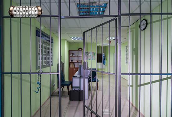 Картинка квест комнаты РОВД в городе Киев